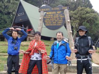 marangu-kilimanjaro-day-hike
